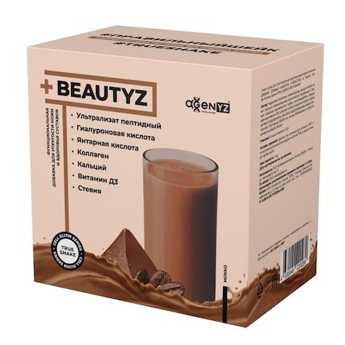 Красота кожи и здоровье суставов