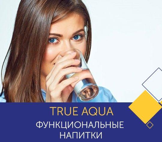 True Aqua