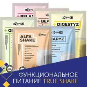 Функциональное питание TRUE SHAKE / CellElixir
