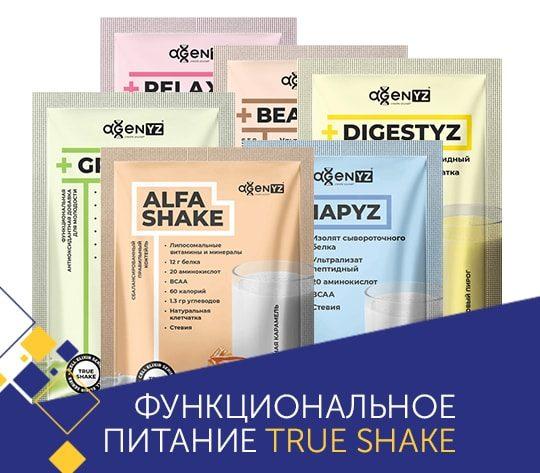 Коктейли True Shake