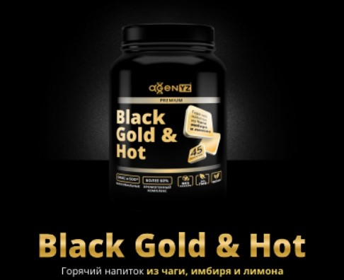 Black Gold & Hot